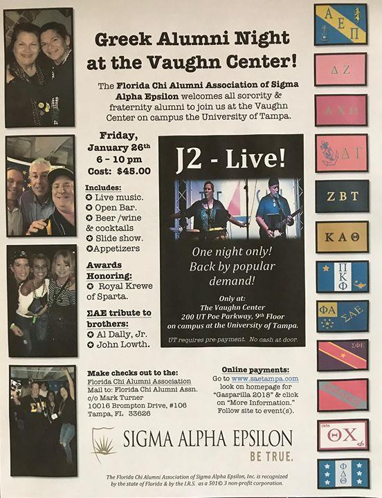 Greek Alumni Night at the Vaughn Center