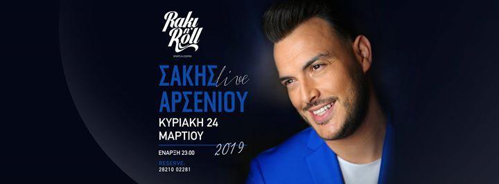 Raki n Roll   24  2019