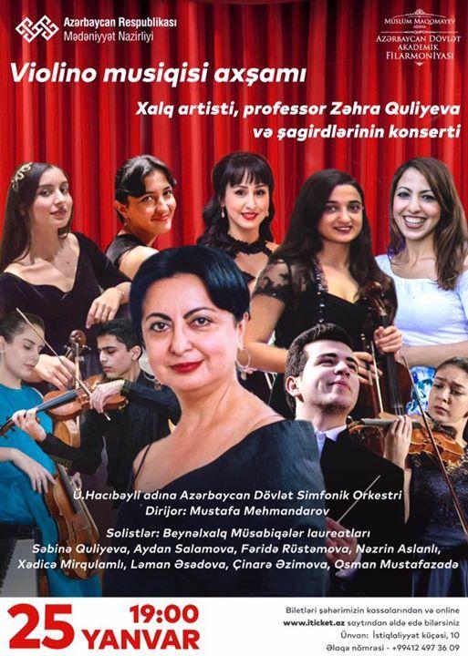 ASSO named after U.Hajibeyli  Mehmandarov  Guliyeva & students