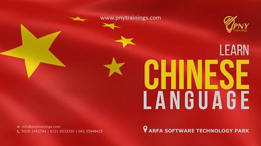 Learn Chinese Language Programme (IT Tower)