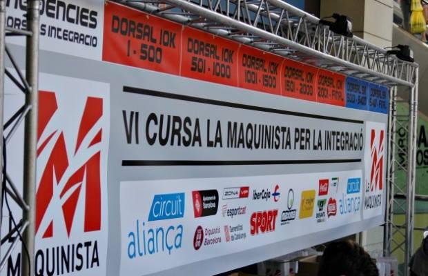 Cursa de la maquinista 2016 at la maquinista centro - Centro comercial maquinista barcelona ...