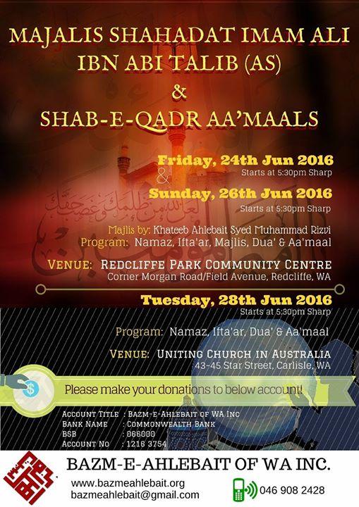 Majlis Shab e Shahadat Imam Ali (a s) and Aamaal Shab e Qadr at