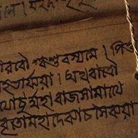 Sacred Yoga Texts with Farah Nazarali
