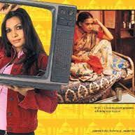 Screening of Raghu Romeo  film by Rajat Kapoor