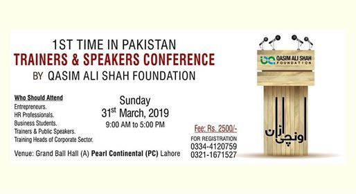 Trainers & Speakers Conference