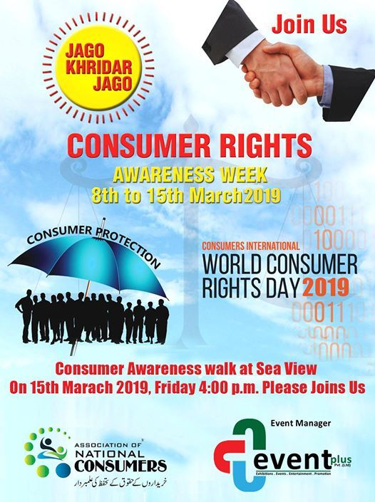 15 March Consumer Awareness Walk (World Consumer Rights Day)