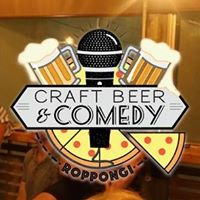 Craft Beer and Comedy Sumo Slam