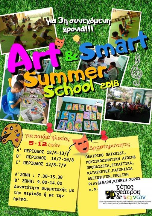 rt & Smart Summer School 2018