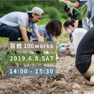 Hundred Works - study work and live -