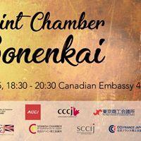 Joint chamber Bonenkai 2017