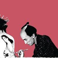Mizoguchi the Master Seven Films at The Cinematheque