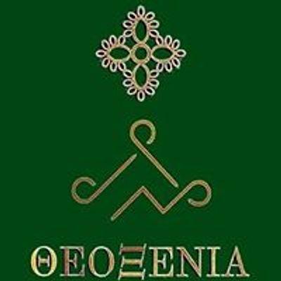 Theoxenia Cyprus