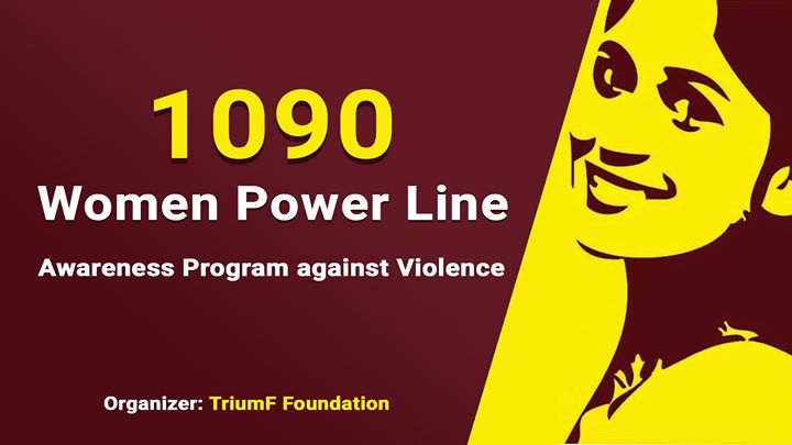 Your Power Against Violence -Women Power Line 1090