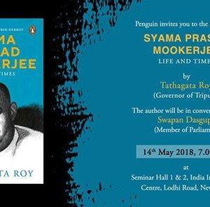 Book Launch Syama Prasad Mookerjee