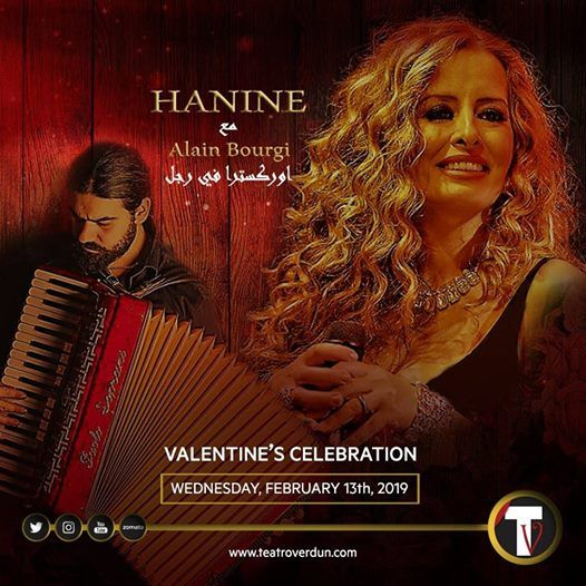 Special Valentine with Hanine and Alain Bourgi