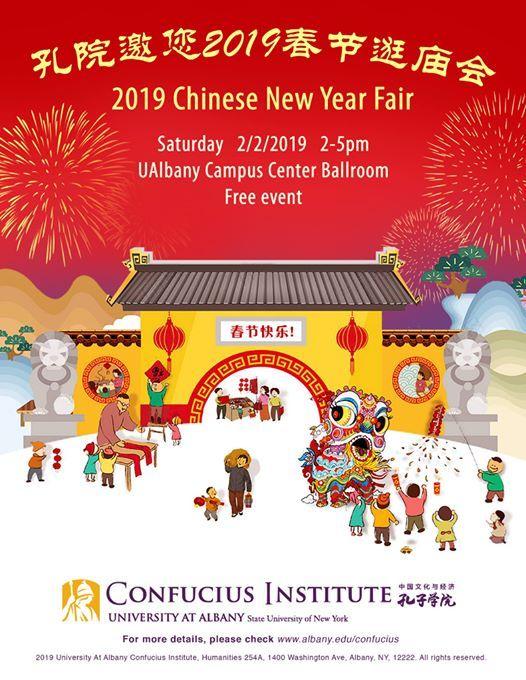 2019 Chinese New Year Fair