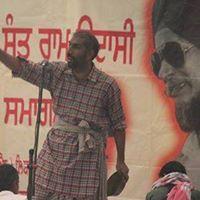 The Harjit Kaur Sidhu Memorial Program