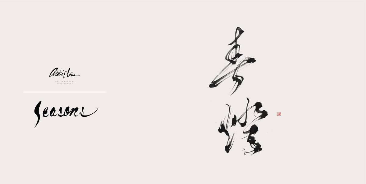SEASONS 04 Japanese Calligraphy Workshop for April - Spring Light-