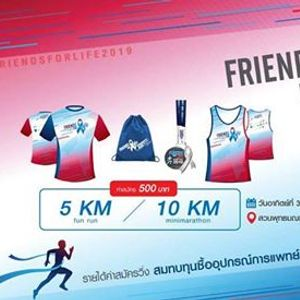 Friends for Life Charity Run 2019