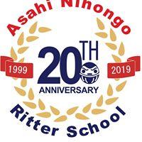 20th Anniversary Party - ASAHI NIHONGO &amp Ritter School