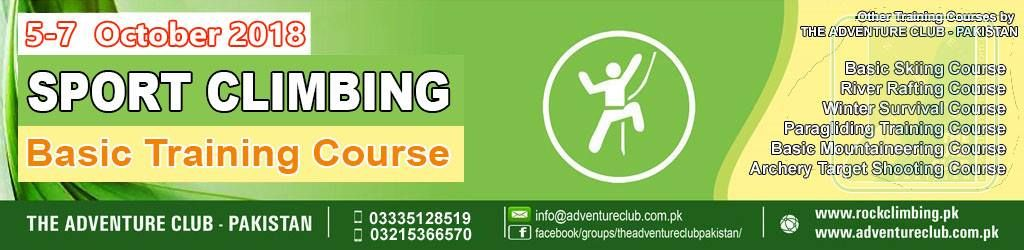 Climbing Training Course