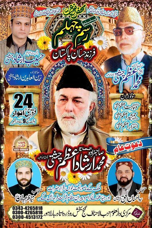 Rasm e Chehlum - Hazrat Irshad Azam Chishti (R.A)