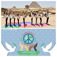 Free Yoga at Al-Moaz Old Cairo - International Day Of Peace 2017