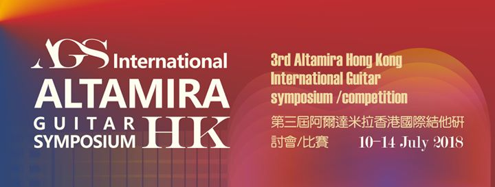 Altamira Hong Kong International Guitar Symposium