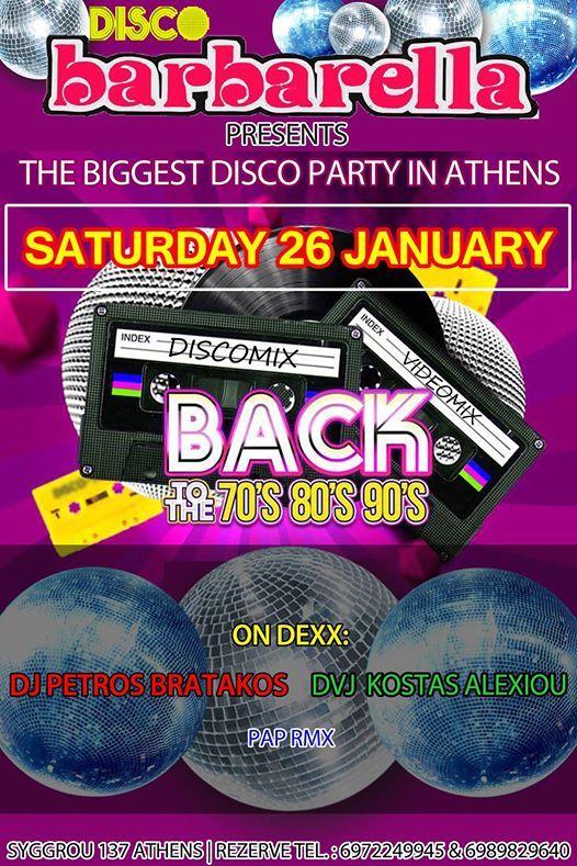 Living on Video Disco 2019 with Barbarella  Saturday 26.01.19