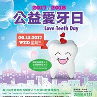 Kings Belly Love Teeth Day 2017