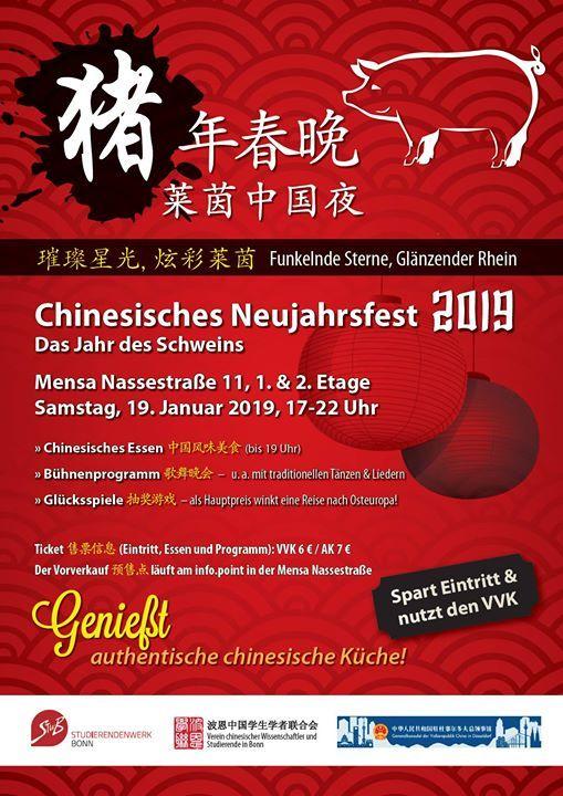 Chinesisches Neujahrsfest 2019