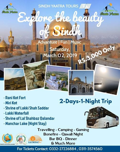 Explore The Beauty Of Sindh