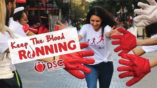 Run with DSC at the Beirut Marathon 2018