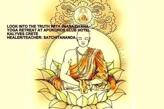 JnanaGyana Yoga- Advaita Vedanta RetreatsApokoros Genuine Yoga