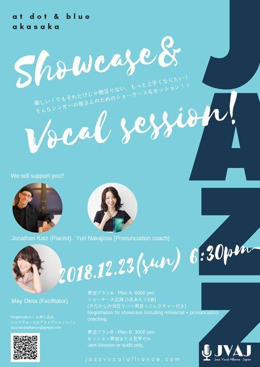 2018年末 JVAJ Showcase & Vocal...