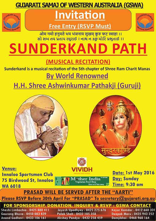 Sunderkand Path By Shree Ashwinkumar Pathakji Guruji At Innaloo