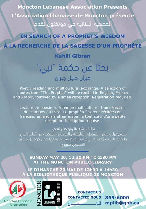 In Search Of A Prophets Wisdom Kahlil Gibran At Moncton Public