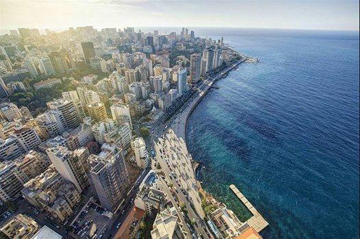 Celebration of the BU Community in Lebanon