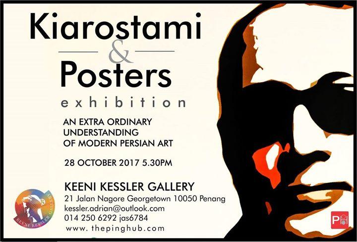 Kiarostami & Posters Exhibition