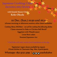 Japanese Cooking (Session 3) Autumn 2017 Series