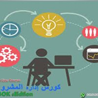 PMP online 6 edition (40 hours )