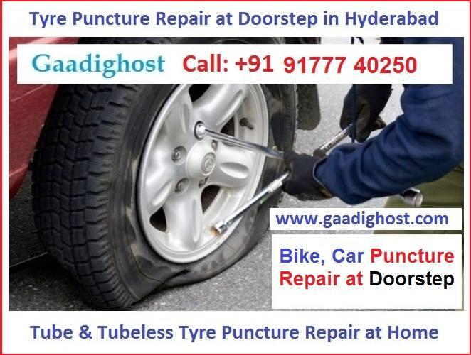 Doorstep Bike Car Tyre Puncture Repair in image hospital