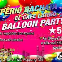 Imperio Bachata Japan El Cafe Latino Balloon Party 528