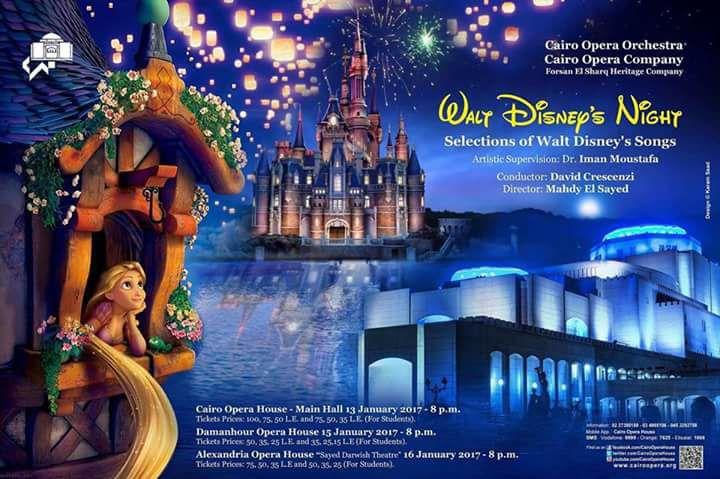 Walt Disney Concert - Damanhour Opera House