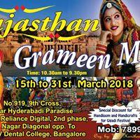 Rajasthan Grameen Mela