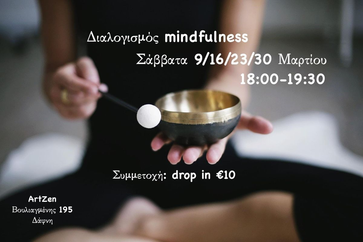 Drop-in   mindfulness
