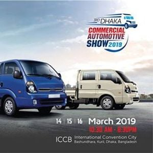 3rd Dhaka Commercial Automotive Show 2019