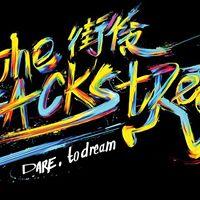 ROC.Crew the Backstreet ECHO RUN 28.11
