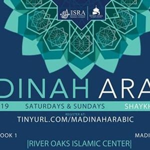 Madinah Arabic-Level 2