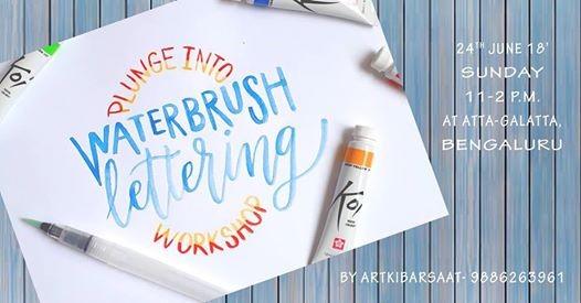 Water Brush Lettering Workshop